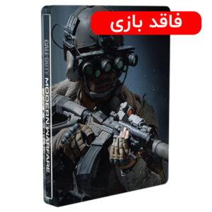 خرید کاور استیل بوک بازی Call of Duty: Modern Warfare